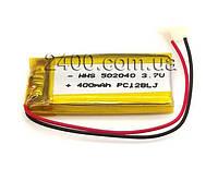 Аккумулятор (400 мАч) для видеорегистратора, радиотелефона, зеркала, домашнего телефона 400mAh 502040 3.7v