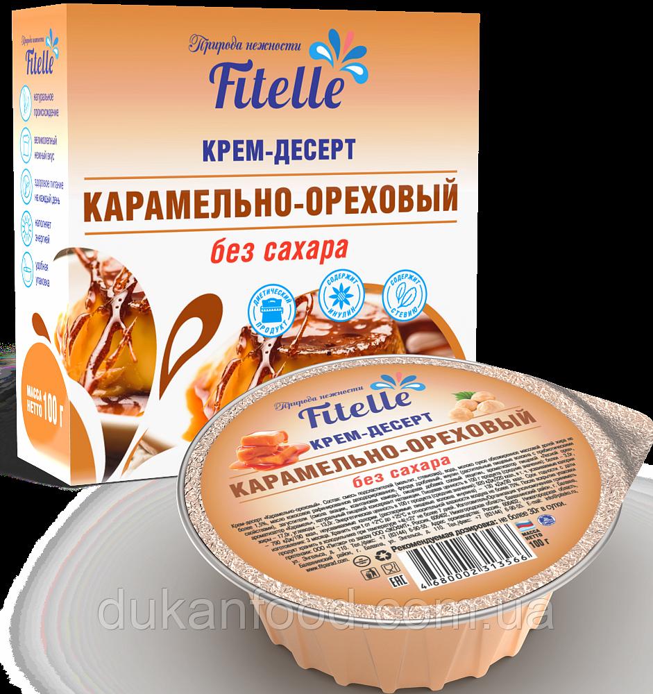 """Крем-десерт """"Карамельно-ореховый"""", Fitelle, 100 г"""