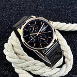 Mini Focus MF0180G Black-Cuprum, фото 5