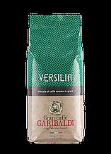 Кофе в зернах 1 кг Garibaldi Versilia (Италия) ОПТ