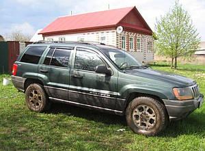 Ветровики Jeep Grand Cherokee II (WJ) 1999-2004  дефлекторы окон