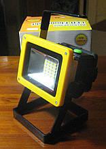 Ліхтар-прожектор Bailong BL-204 30W з поліцейської мигалкою (24 діода)