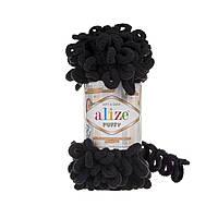 Alize Puffy ,цвет 60 чёрный