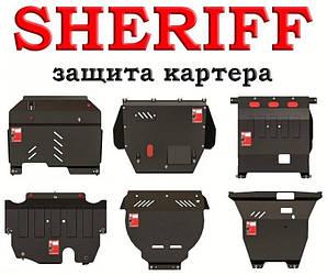 Защита двигателя для Kia Venga бок. крылья 2010-  V-все закр. двиг+кпп