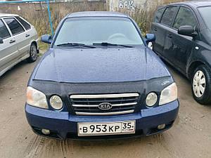 Мухобойка, дефлектор капота KIA Optima с 2002–2005 г.в.