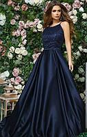 Эффектное синее вечернее платье в пол