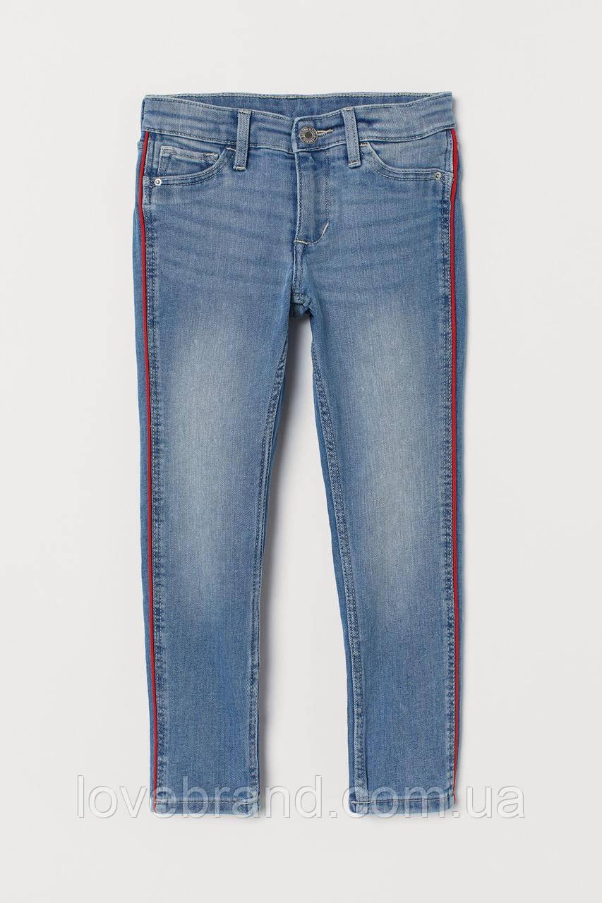 Детские джинсы для девочки H&M с лампасами (ейч енд ем)