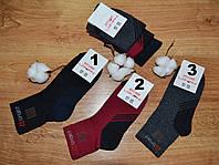 Носки детские спортивные разного цвета р.18-20(27-30)