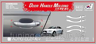 Хром накладки на ручки  Audi A6 (C7) 2011-2019 (Autoclover/Корея/B833)