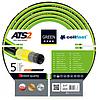 Шланг садовий Cellfast Green ATS2 для поливу діаметр 3/4 дюйма, довжина 50 м