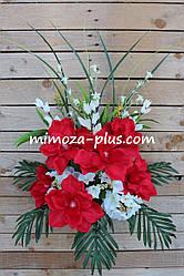 Искусственные цветы - Ритуальный букет магнолия с гортензией, 70 см