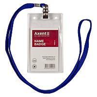 """Бейдж """"Axent"""" 4506 вертикальн. прозорий на мотузці"""