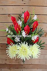 Искусственные цветы - Ритуальный букет хризантема, калла, колокольчик, 65 см