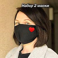 Маска на лицо защитная многоразовая набор 2 штуки с принтом Сердечко красное черная Хлопок