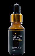 Натуральное масло усьмы - активатор роста волос! Из семян усьмы