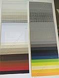 Рулонні штори День-Ніч DIY Білий, фото 2