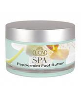 LCN SPA Peppermint Foot Butter - Восстанавливающий бальзам для ног с маслом ши 450 ml