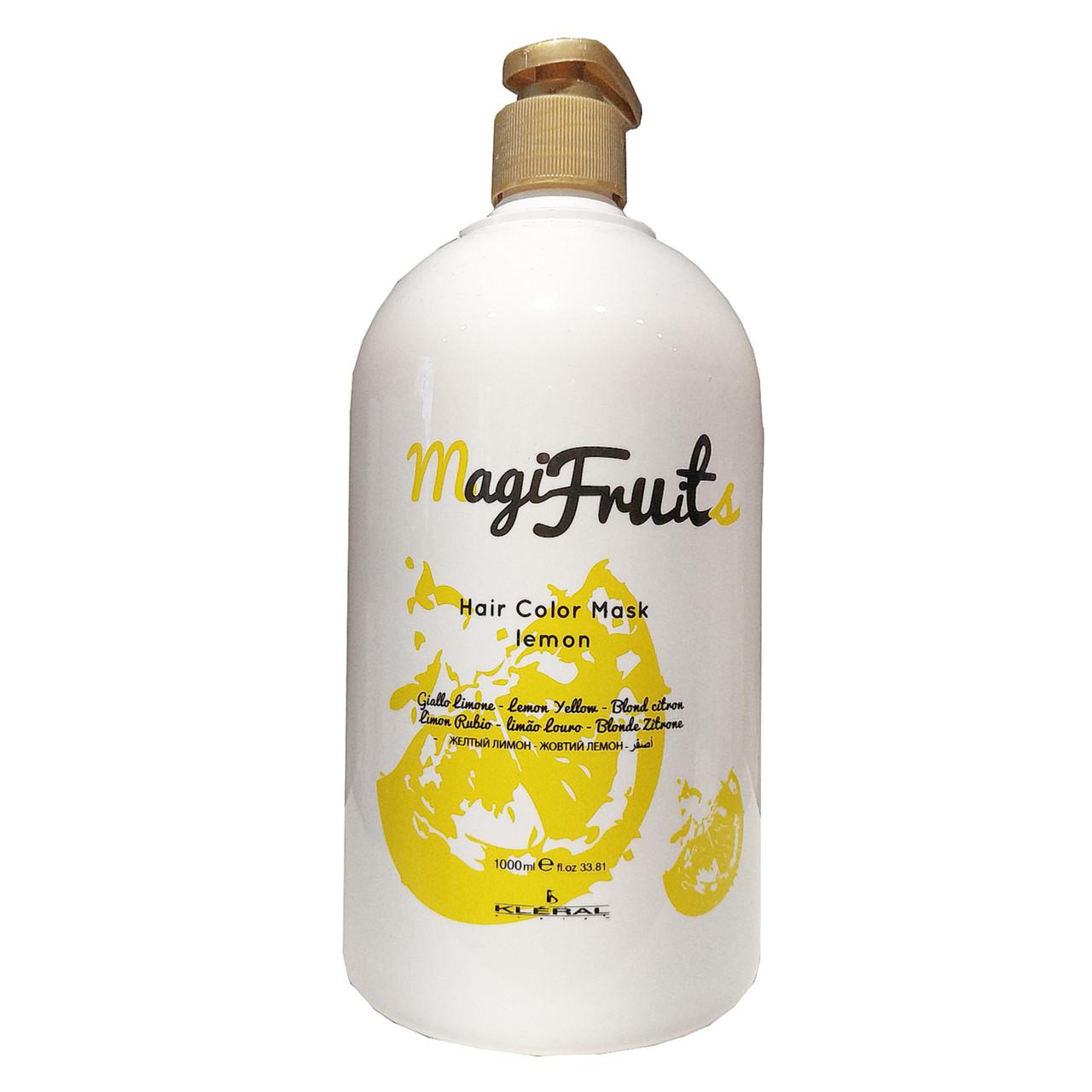 Маска с пигментом Жёлтый Лимон  KLERAL Magifruit Color mask Lemon 1000 мл