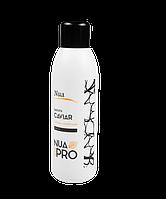 NUA PROFESSIONAL Бальзам-кондиционер Smooth with Caviar (Разглаживающий с икрой) 1000 ml