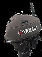 Чехол на крышку (капот) лодочного мотора YAMAHA 20 / 25 (4-x) серый, фото 1