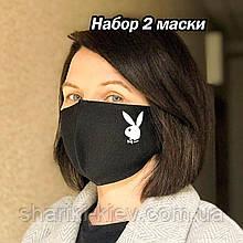 Маска на лицо защитная многоразовая набор 2 штуки с рисунком Зайка черная Хлопок