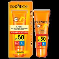 Крем для особочувствительной кожи лица Максимальная защита SPF-50 БИОКОН 25 мл.