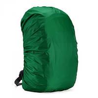 Чехол для рюкзака 50-70л зелёный