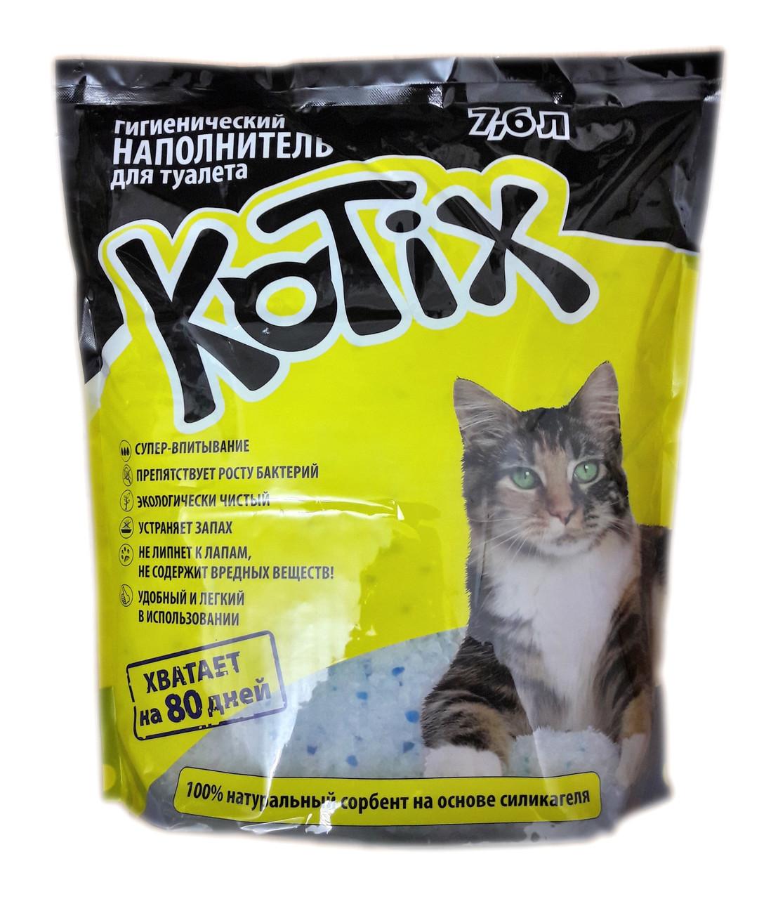 Силикагелевый наповнювач для котів Kotix Котикс 7,6 л