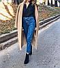 Женские стильные джинсы МОМ