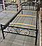 Кровать односпальная металлическая Акса Люкс TM Melbi, фото 2