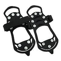 Ледоступы для обуви с 10 шипами чёрные