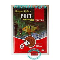 Корм Рост, стартовый корм для цихлид, пакет 100 мл/ 40 гр, фото 1