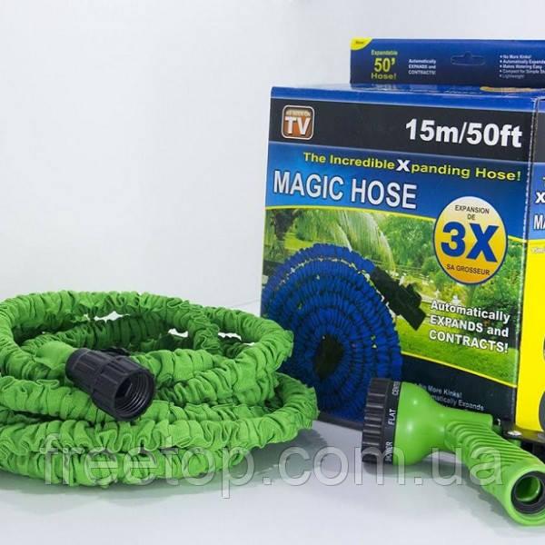 Шланг X-Hose Magic Pro Original 15 м поливочный садовый с распылителем