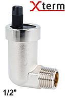 """Afriso Aquastop 1/2"""" угловой автоматический воздухоотводчик с защитой от утечки, без отсечного клапана (77753)"""
