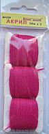Акриловая нить для вышивки 1229. Цвет глубокий розовый