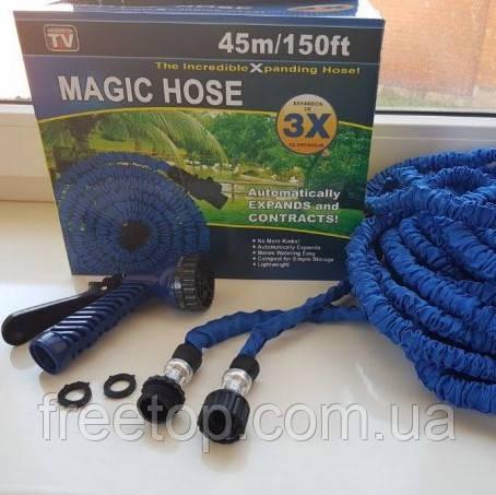 Шланг X-Hose Magic Pro Original 45 м поливальний садовий з розпилювачем