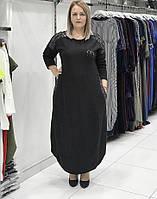 Женское трикотажное платье, батал. Турция.