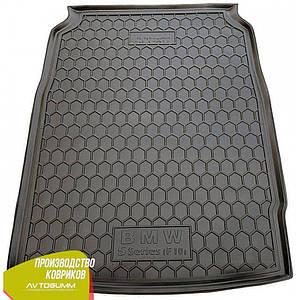Авто коврик в багажник для BMW F10 5-серия (2010>) (седан)