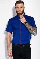 Стильная мужская рубашка 129P060 (Электрик)