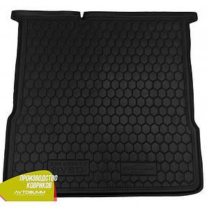 Авто коврик в багажник для CHEVROLET Aveo (2012>) (седан)
