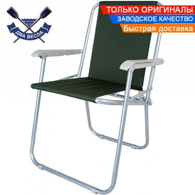 Рибальське складне коропове крісло Rock до 120 кг сидіння 42х35 см сталь виключає деформацію дна човна