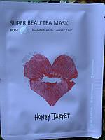 Тканевая маска с суперфудами для кожи лица HONEY JARRET Sheet Mask