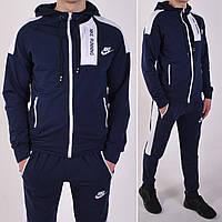 Размеры: 46/48/50/52/54. Мужской спортивный костюм Nike (Найк) с капюшоном, штаны на манжете - темно синий