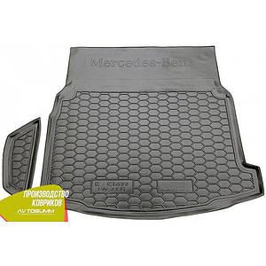 Авто коврик в багажник для MERCEDES W213 (седан)