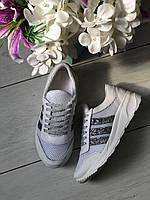 Кроссовки летние белые с серебром из натуральной кожи с перфорацией