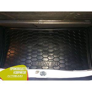 Авто коврик в багажник для RAVON R2 (Spark (2012>))