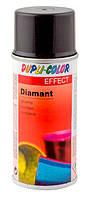 Эмаль аэрозольная эффект медный бриллиант Dupli Color 150мл