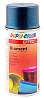 Эмаль аэрозольная эффект сине черный бриллиант Dupli Color 150мл