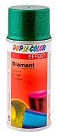 Эмаль аэрозольная эффект зеленый бриллиант Dupli Color 150мл