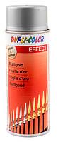Эмаль аэрозольная эффект серебристый метеорит Dupli Color 400 мл
